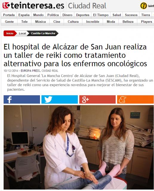 El hospital de Alcázar de San Juan